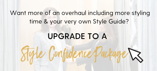 Upgrade to a Style Confidence Package